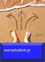 everystudent.gr