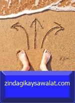zindagikaysawalat.com